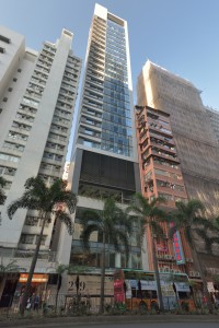 Redevelopment of 235-239 Hennessy Road, Hong Kong