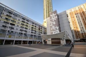 Revitalisation of Ping Shek Estate